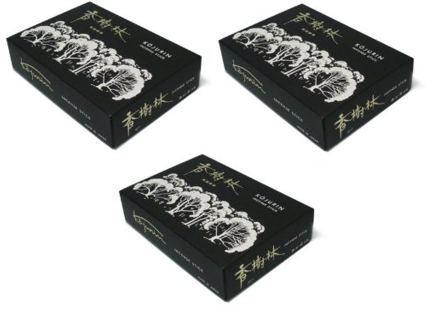 セッティング平等名前を作る玉初堂 香樹林 大バラ詰 3箱セット