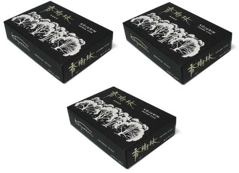 引退した囲まれた生産性玉初堂 香樹林 大バラ詰 3箱セット