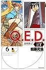 Q.E.D.iff -証明終了- 第6巻