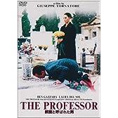 教授と呼ばれた男 [DVD]