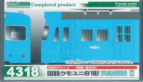 【グリーンマックス】(4318)国鉄クモユニ81形 大糸線色1両単品(動力付き)GREENMAX 鉄道模型Nゲージ120719