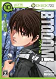 BTOOOM! 10 (BUNCH COMICS)