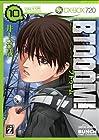 BTOOOM! 第10巻