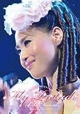 Seiko Matsuda Concert Tour 2010 My Prelude [DVD]