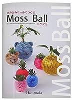 ハマナカ ミニブック あみあみボールでつくる Moss Ball コケダマ H103-159