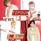 トップガン/ Love Story (通常盤・初回プレス仕様)