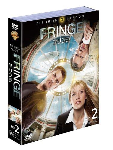 FRINGE / フリンジ 〈サード・シーズン〉セット2 [DVD]
