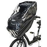 LABOCLE ラボクル プレミアムチャイルドシートレインカバー 自転車用 フロントチャイルドシート用雨よけカバー L-PCF02 (ピュアブラック)