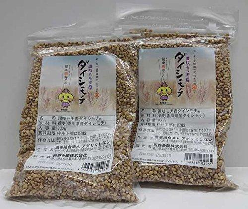 讃岐もち麦「ダイシモチ」(300g)x2袋