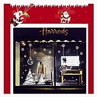 クリスマスデコレーションホワイトスノーフレークステッカーシーンレイアウトウィンドウステッカーモールウィンドウガラスステッカー静的ステッカースタイル7