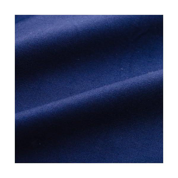 エムール 日本製 掛け布団カバー クイーン 綿...の紹介画像2