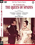 P.I.チャイコフスキー:歌劇「スペードの女王」映画版 [DVD]