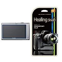 [Healing Shield] Canon IXUS 240HS 專用 プレミアム クリアタイプ 液晶保護フィルム 2枚