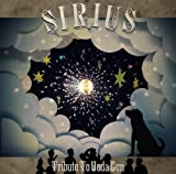 Sirius~Tribute to UEDA GEN~