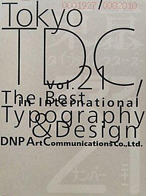 TokyoTDC(Vol.21)The Best in International Typography&Designの詳細を見る