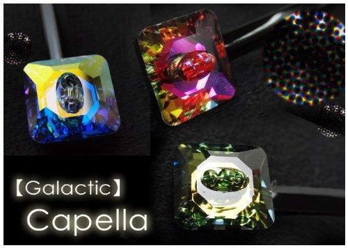 haplm143nnbkd (リトルムーン) [正規品] ブラックダイヤモンド [ストーン ビジュー ヘアアクセサリー] 【Galactic ヘアピン】 カペラ