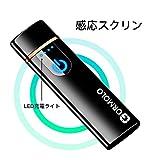 GORMOLO 電子ターボライター USB充電式
