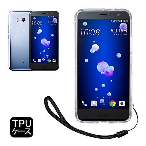 【 shizuka-will- 】 HTC U11 HTV33 601HT 専用 高透明 耐衝撃 衝撃吸収 ストラップ付 TPU ソフト クリア ケース カバー