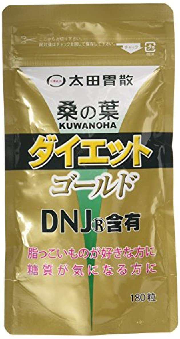 こしょうトランクシード太田胃散 桑の葉ダイエットゴールド 180粒