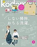 kodomoe(コドモエ) 2019年 6 月号(付録【1】ノラネコぐんだんポータブルショッピ...