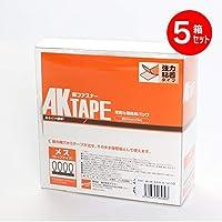 マジックテープ アラコー 面ファスナー AKテープ粘着付 50mm幅X5m 白 メス AK-10 (5個セット)