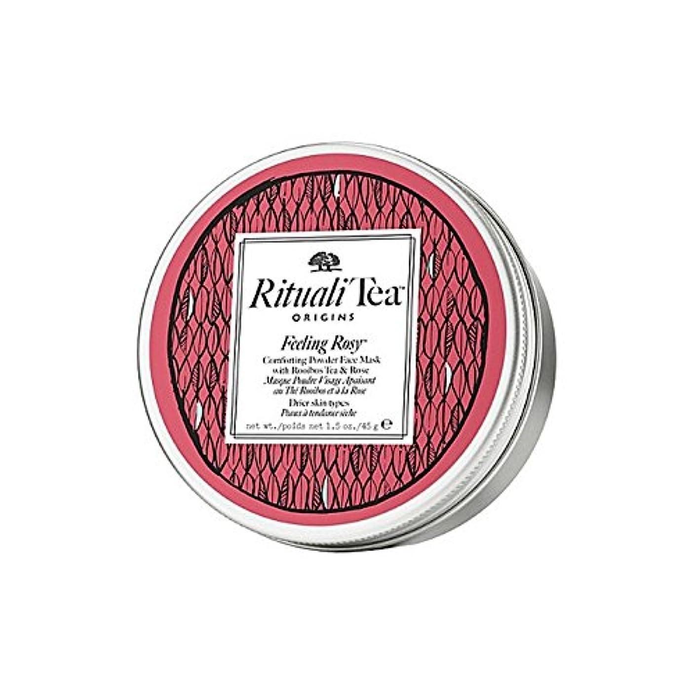 芽乳白高度Origins Ritualitea Feeling Rosy Face Mask (Pack of 6) - バラ色のフェイスマスクを感じ起源 x6 [並行輸入品]