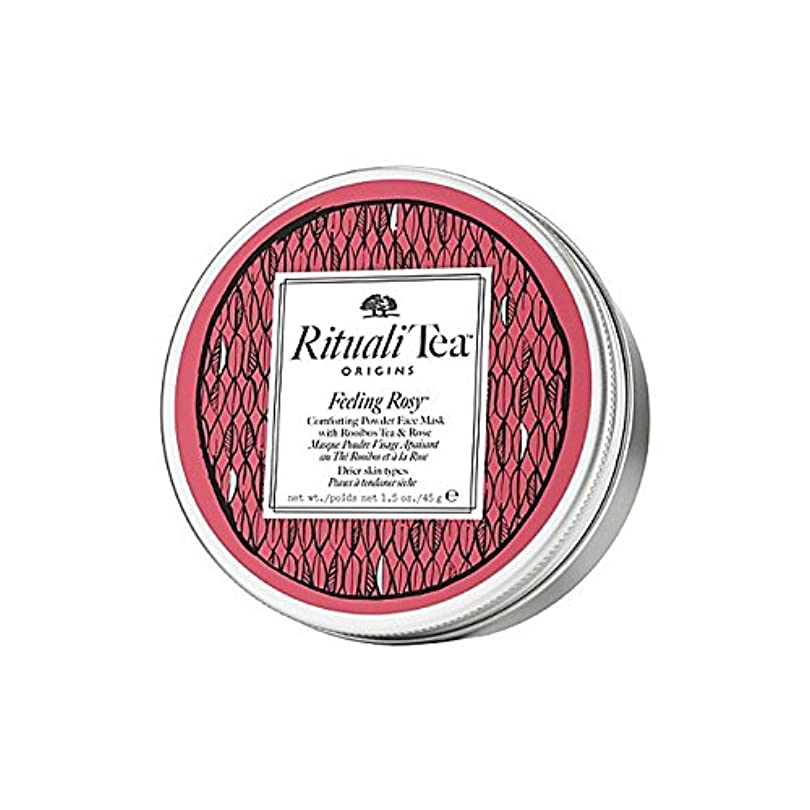 東ベリーガイダンスOrigins Ritualitea Feeling Rosy Face Mask (Pack of 6) - バラ色のフェイスマスクを感じ起源 x6 [並行輸入品]