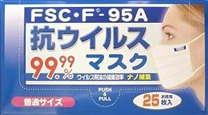 FSC・95A抗ウイルスマスク25枚