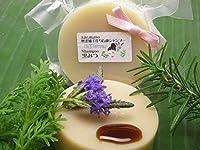 洗顔石鹸品質の無添加手作り固形石鹸シャンプー 「黒みつ」たっぷり使える丸型 お得な3個セット300g