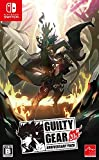 GUILTY GEAR 20th ANNIVERSARY PACK [Nintendo Switch]