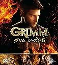 GRIMM/グリム シーズン5 バリューパック DVD