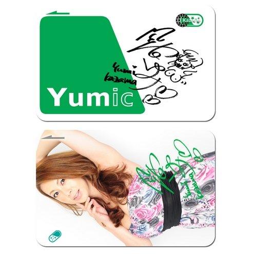 風間ゆみ ICカード ステッカー Ver.01