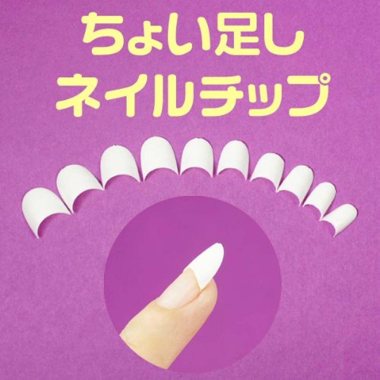 満員カウント形状白いちょい足しネイルチップ 超短いハーフチップ スカルプチャー ジェルネイル ラウンドショートクリアネイルチップ つけ爪付け爪
