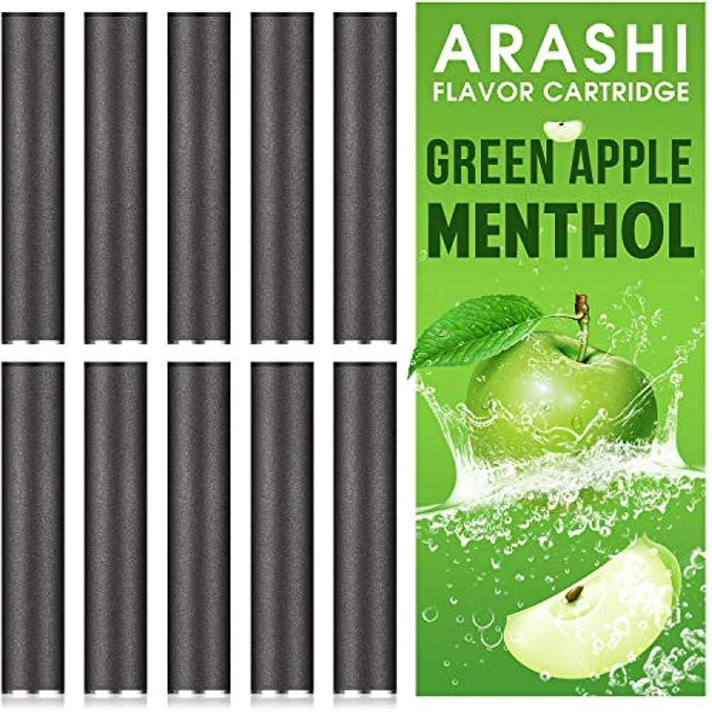 牽引嫉妬地域のARASHI プルームテック互換 カートリッジ グリーンアップル味 メンソール配合 タバコカプセル装着可 10個入り [808DS]