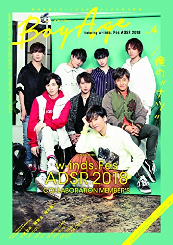 BoyAge-ボヤージュ- vol.4  featuring...