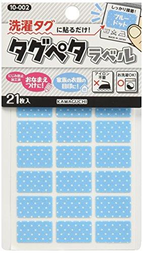 KAWAGUCHI(カワグチ) タグペタラベル ブルー ドット 10-002