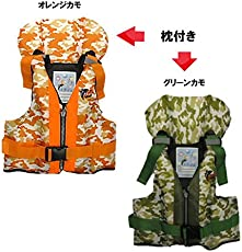 【FINEJAPAN/ファインジャパン】Jrフローティングベスト 枕付き(笛付き) FV-6145 子供用 ジュニアサイズ キッズ ライフベスト ライフジャケット