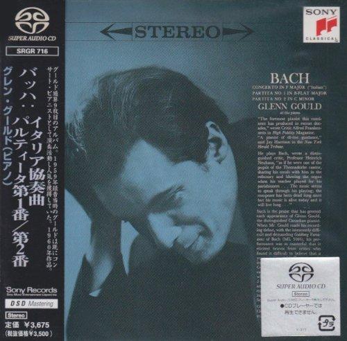 バッハ:イタリア協奏曲