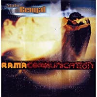 Rama communication / Vinyl Maxi Single [Vinyl 12'']
