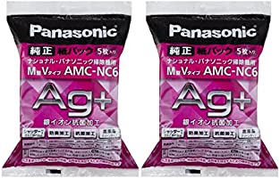 【まとめ買いセット】パナソニック 交換用紙パック 防臭・抗菌加工 M型Vタイプ 10枚入り AMC-NAC6 [フラストレーションフリーパッケージ (FFP)]