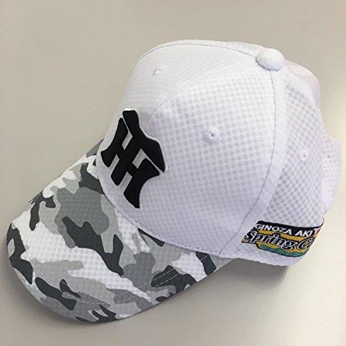 阪神タイガース 2018 キャンプ OB関係者限定 ミズノ製 帽子 キャップ 白