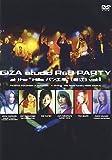 "GIZA studio R&B PARTY at the""Hills パン工場""[堀江]vol.1 [DVD]"