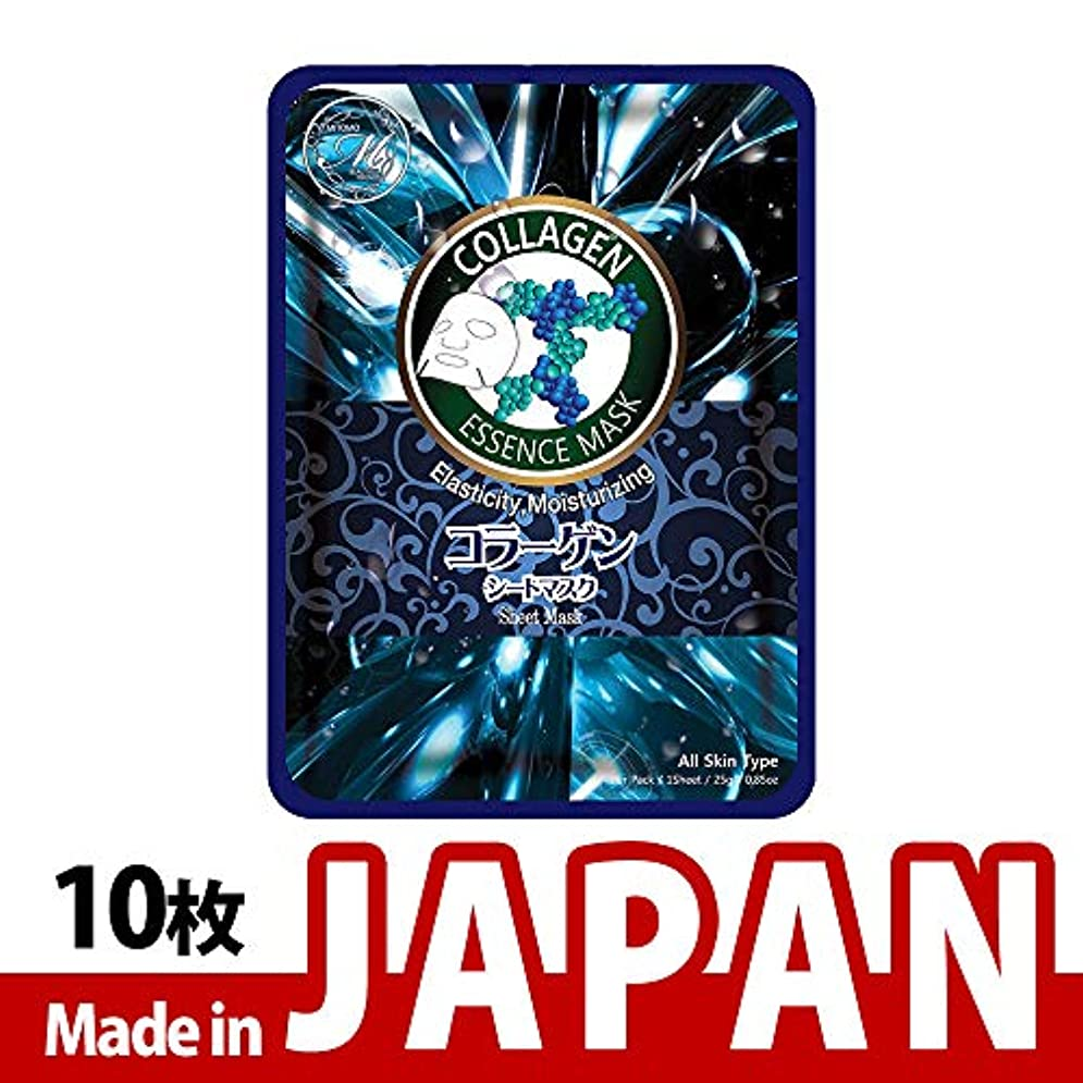 オーバーコートセグメント連続的【MT612-A-2】MITOMO日本製コラーゲン 保湿?弾力 シートマスク/10枚入り/10枚/美容液/マスクパック/送料無料