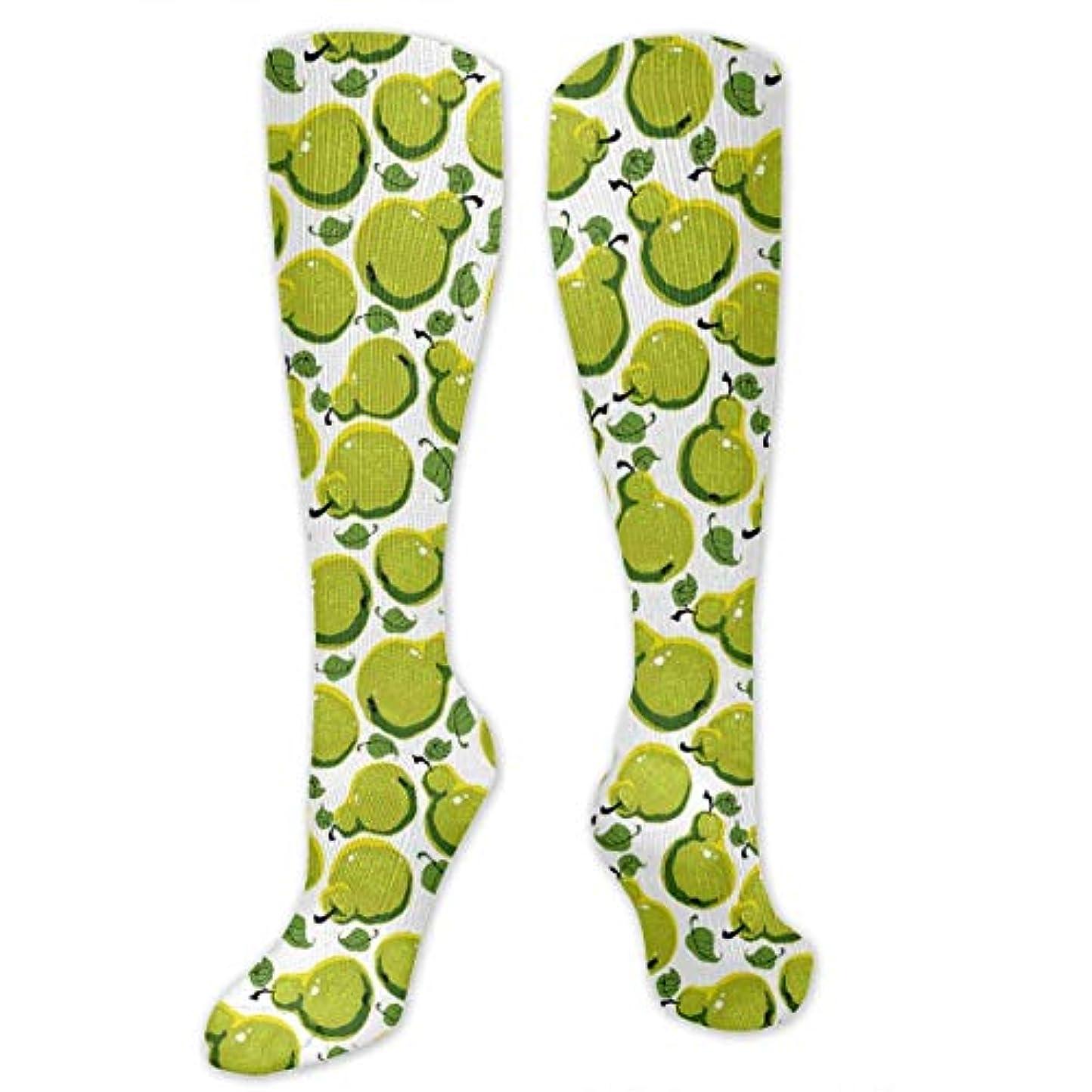 正統派限りステッチ靴下,ストッキング,野生のジョーカー,実際,秋の本質,冬必須,サマーウェア&RBXAA Green Fruit Pear Socks Women's Winter Cotton Long Tube Socks Knee...