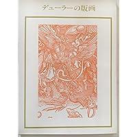 Amazon.co.jp: ハインリヒヴェル...