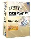 CD革命/Virtual Ver.11 XA Pro
