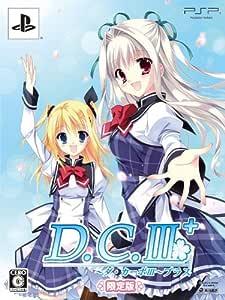 D.C.III Plus ~ダ・カーポIII プラス~(限定版:ねんどろいどぷち「森園立夏」(ガジェットマスコットVer) その他 同梱) 予約特典 D.C.デコレーションステッカー付 - PSP