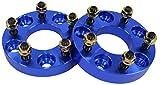 ワイドトレッドスペーサー ワイトレ スペーサー 25mm 青 ブルー PCD 100 5H P1.5 P.C.D 1.5 5穴 25ミリ 2枚組
