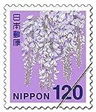 日本郵便 120円切手【5枚組】