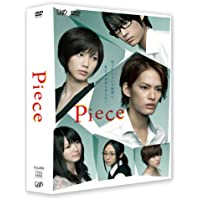 Piece DVD-BOX <通常版>